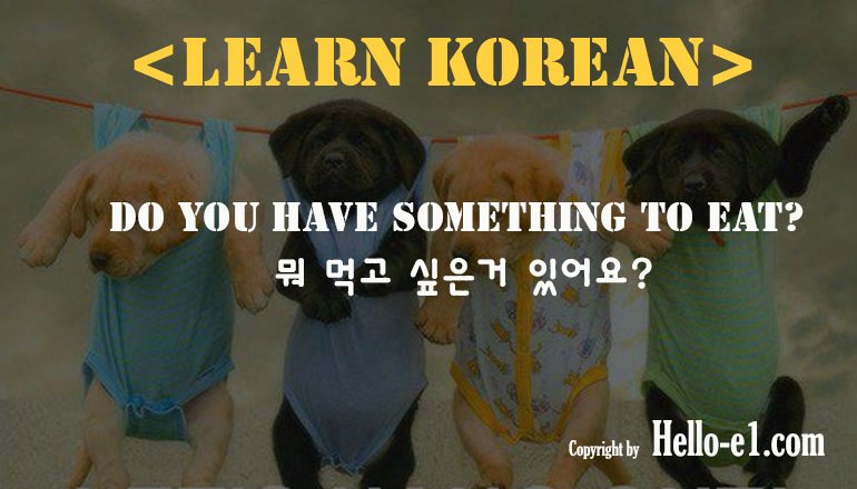 Do you have something to eat in Korean