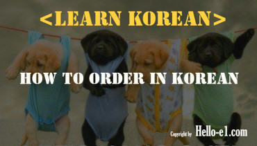 How to order in Korean