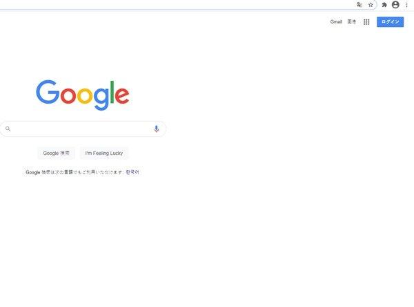 구글재팬 바로가기 링크 찾는 1가지 확실한 방법