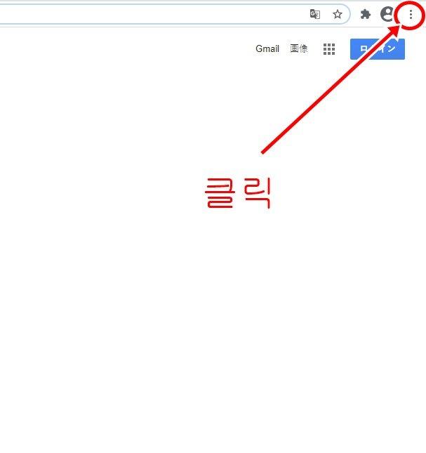 바로가기2 구글재팬 바로가기 링크 2가지 방법 (막혔다고?안막힘!)