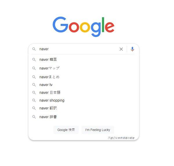 구글재팬 바로가기 링크