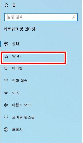 와이파이 안됨3 노트북 와이파이 안뜰때 (case별 해결법)
