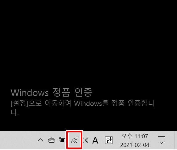 와이파이 켜있는지 확인법 노트북 와이파이 안뜰때 (case별 해결법)