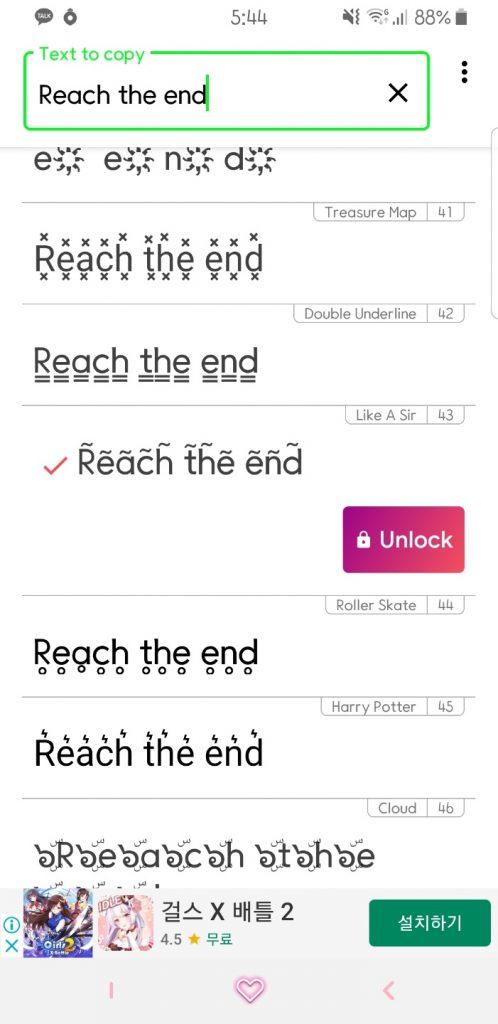 글씨체 바꾸는법 3 인스타 글씨체 바꾸기(5초만에 해결)