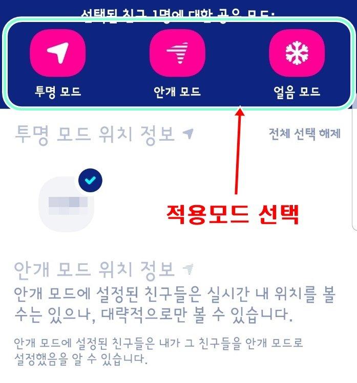 사용법11 젠리 사용법 (수면모드 안개모드 얼음모드)
